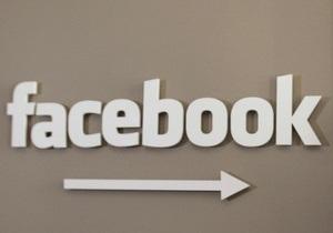 Новый вирус в Facebook атакует 40 тысяч аккаунтов в час