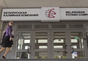 Побег или компенсация: СМИ изучили уголовные преследования коммерсантов в Беларуси - баумгертнер - уралкалий