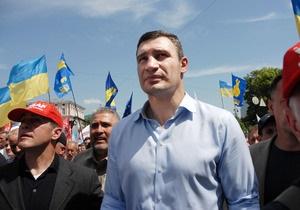 Кличко - Удар - политика - ЕС - вступление в ЕС - Тимошенко - О демократии говорить вообще не приходится - Кличко