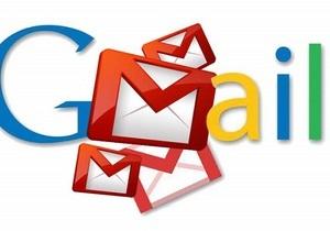 Американские спецслужбы не нашли нарушений тайны переписки в почтовом сервисе от Google