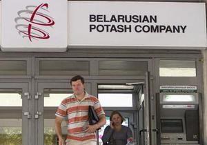 Гендиректор Уралкалия намеревался  накинуть удавку  на экономику Беларуси - местные СМИ - Баумгертнер