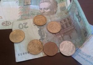 Від однієї до трьохсот тисяч. Кадровики оцінили зарплатні амбіції українських клерків