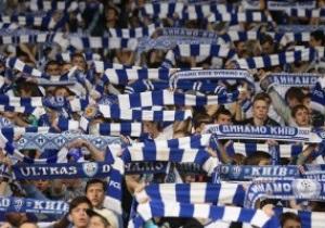 Динамо является самым популярным клубом в Украине - cоцопрос