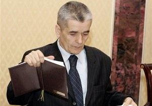 Roshen - Украина-Россия: Онищенко не исключает, что процедура возвращения Roshen в Россию может затянуться на годы