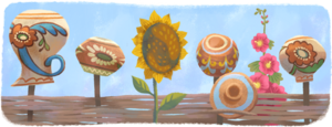 Дудли Google - День незалежності - На честь Дня Незалежності України Google змінила свій логотип на головній сторінці