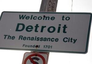 Город-банкрот Детройт нашел миллионы на юристов, доказывающих крах