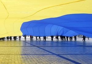 Новини Львова - День прапора - свята - прапор України - У львівському небі піднято найбільший прапор України