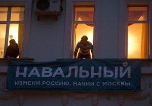 Навальний - вибори мера Москви - Виборчком заявив про легальність зарубіжного бізнесу Навального
