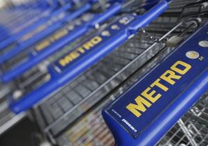 Сеть гипермаркетов METRO может покинуть Украину