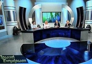 Державне ТБ Греції повернулося в ефір з новинами