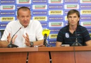 Григорчук: Попереду два матчі, які необхідно виграти