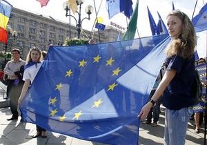 Україна-ЄС - Митний союз - Українці воліють ЄС, аніж приєднання до Митного Союзу - опитування