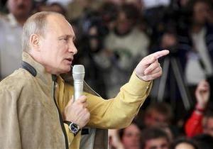 На початку липня Кремль оголосив конкурс на аналіз ситуації в Україні - Митний союз