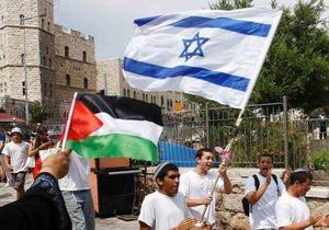 Ізраїль і Палестина завершили черговий раунд переговорів