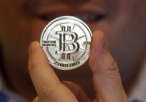 Влада Німеччини визнала Bitcoin грошима