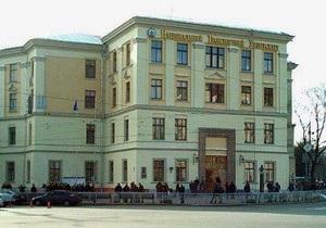 НТУ - випускники - Прокуратура: НТУ незаконно стягнув з випускників понад 15 тисяч грн