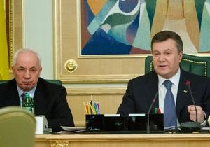 Торговельна війна - Росія - Україна - Медведєв - Азаров - Митний союз