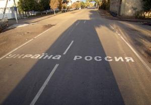Торгова війна між Україною і РФ - митниця - По той бік кордону: названі проблеми російського бізнесу через торговельну війну