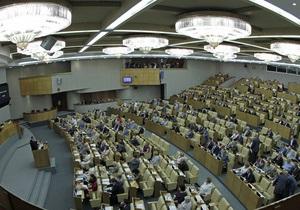Новини Росії - держдума РФ: У Росії закінчився термін ліквідації іноземних рахунків депутатами