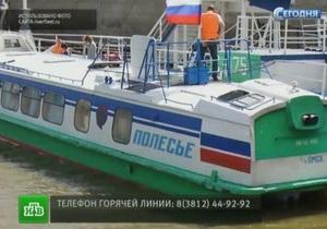 Новини Росії - аварія теплохода в Росії: У Росії підняли з дна затонулий на Іртиші теплохід