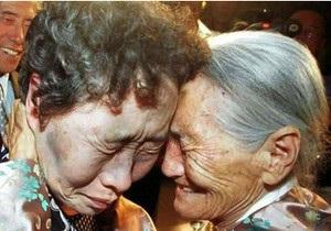 КНДР погодилась на зустріч роз єднаних сімей