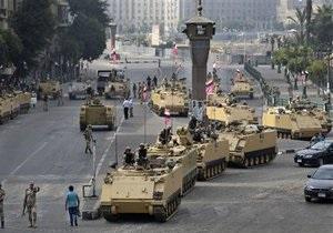 The New York Times: Ізраїль просить США не позбавляти Єгипет фінансової допомоги