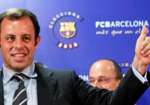 Новини футболу - президент Барселони