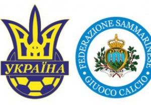 На матч Украина - Сан-Марино можно попасть за 40 гривен