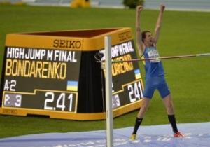 Украинец Бондаренко выиграл золото Чемпионата мира в Москве