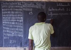 Вибори в Малі - Сіссе