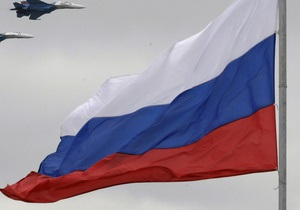 Рішення про блокування поставок з України було прийняте митницею - уряд РФ