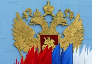Торговельна війна - російська митниця - СОТ - Україна - Росія