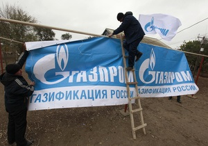Газове питання - новини Газпрому - Газпром скоротив експорт газу в Україну на 40%