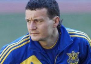 Захисник збірної України: Ми домінували на полі протягом усього матчу