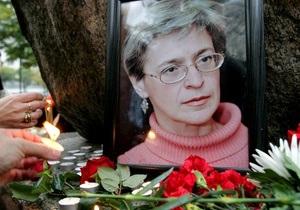 На обвинуваченого у вбивстві Політковської скоєно замах