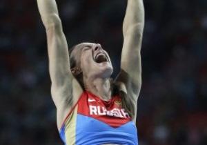 Фотогалерея. Взрыв эмоций Исинбаевой после победы на чемпионате мира