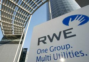 Газовый вопрос - Поставки газа - Новости RWE - По итогам полугодия прибыль немецкого поставщика газа Украине упала более чем на треть