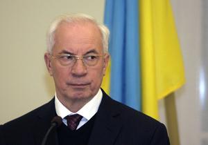 Україна-ЄС - Митний союз - Угода про асоціацію - Азаров про асоціацію з ЄС: Ми не можемо допустити ослаблення євразійського вектора