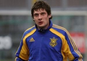 Нападающий сборной Украины: Мы доказали, что можем поехать в Бразилию