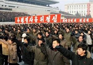 Північна Корея створила для боротьби з Південною підрозділ тролів – ЗМІ