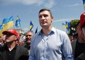 Віталій Кличко - вибори - мер Києва