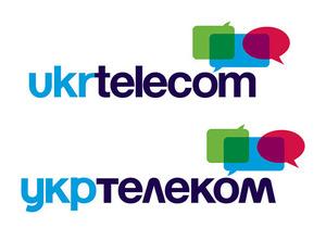 Укртелеком - Українська біржа - Українська біржа заморозила торги паперами Укртелекому, які впали на 22%