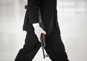 Злочинні угруповання - мафія - кримінал