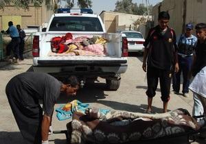 Новини Іраку - Аль-Каїда взяла на себе відповідальність за теракти, що пролунали в Іраку