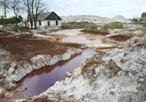 Горлівка - екологія - забруднення