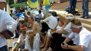 Рік мовному закону: від захоплення до зневіри - BBC Україна