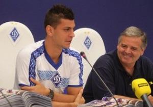 Захисник Динамо: Не хочу говорити, що я чомусь кращий, ніж інші