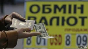 Паспортизація  обміну валюти: бути чи не бути? - BBC Україна
