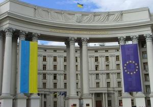 Угода про реадмісію між Україною і РФ - Сьогодні набула чинності важлива для лібералізації візового режиму з ЄС угода про реадмісію між Україною і РФ