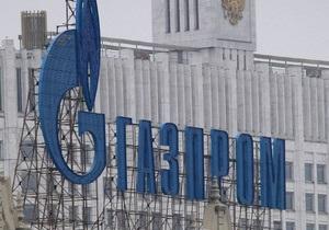 Газпром нашел в контрактах с европейскими клиентами зацепки для снижения цен